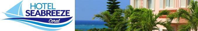 宮古島|ホテルシーブリーズカジュアル